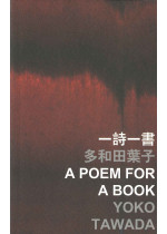 A Poem for A Book