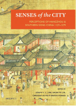 Senses of the City