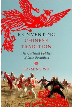 Reinventing Chinese Tradition