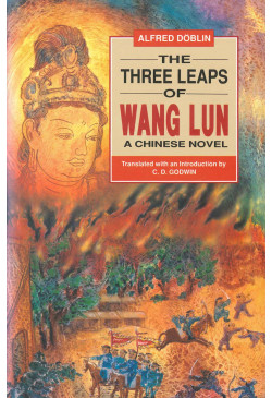 The Three Leaps of Wang Lun (Hardcover)