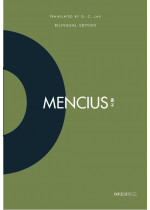 Mencius (A Bilingual Edition) 孟子