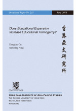Does Educational Expansion Increase Educational Homogamy? (out of stock)