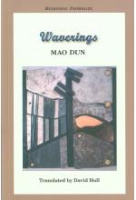 Waverings