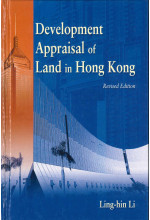 Development Appraisal of Land in Hong Kong (Revised Edition)
