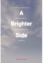 A Brighter Side (Hardcover)