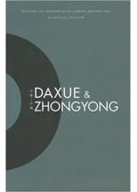 Daxue & Zhongyong