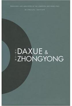 Daxue & Zhongyong  (A Bilingual Edition) 大學.中庸