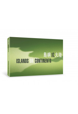Islands or Continents (Single-Volume Anthology)