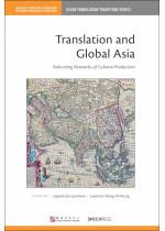 Translation and Global Asia