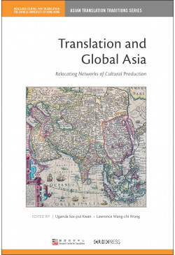 Translation and Global Asia