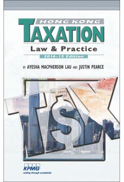 Hong Kong Taxation (2014-15 Edition)