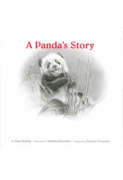 A Panda's Story