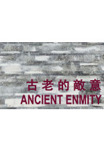 Ancient Enmity (Single-Volume Anthology)