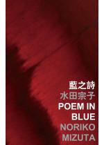 Poem in Blue