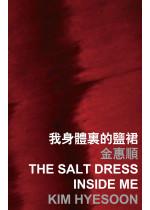 The Salt Dress Inside Me