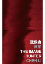 The Image Hunter
