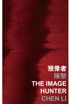 The Image Hunter