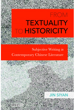 From Textuality to Historicity (Forthcoming)