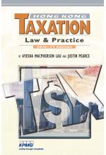 Hong Kong Taxation (2016-17 Edition)
