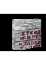 Ancient Enmity (Twenty-four Volume Set)