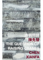 The Question of Raising Cranes