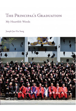 The Principal's Graduation