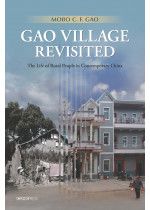 Gao Village Revisited