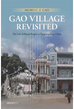 Gao Village Revisited (Hardcover)