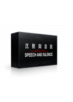 Speech and Silence (Thirty Volume Set)
