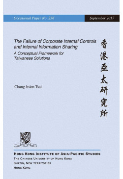The Failure of Corporate Internal Controls and Internal Information Sharing