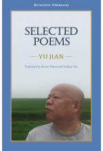 Selected Poems: Yu Jian