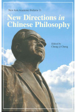 New Directions in Chinese Philosophy
