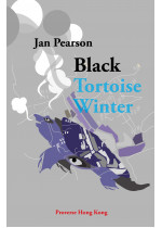 Black Tortoise Winter