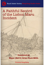 A Faithful Record Of The Lisbon Maru Incident