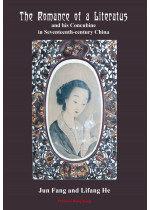 The Romance of A Literatus and His Concubine in Seventeenth-Century China