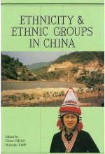 Special issue on Ethnicity & Ethnic Groups in China