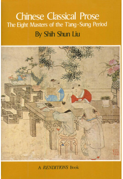 Chinese Classical Prose