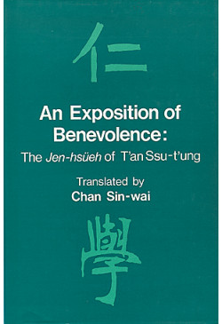 An Exposition of Benevolence