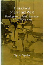 Interactions of East and West