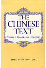 The Chinese Text