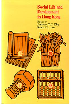Social Life and Development in Hong Kong