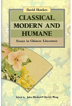 Classical, Modern & Humane