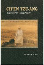 Ch'en Tzu-ang: Innovator in T'ang Poetry