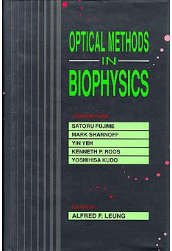 Optical Methods in Biophysics