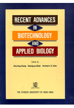 Recent Advances in Biotechnology and Applied Biology