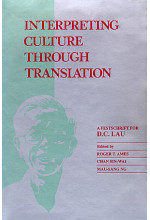Interpreting Culture Through Translation
