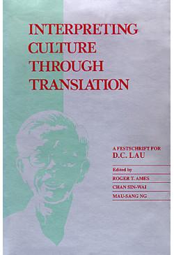 Interpreting Culture Through Translation