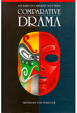 Studies in Chinese-Western Comparative Drama