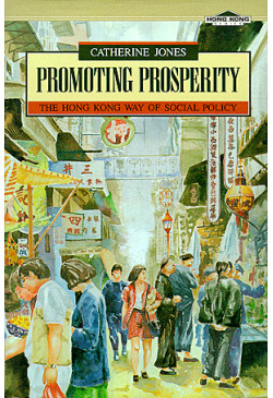 Promoting Prosperity (Out of stock)