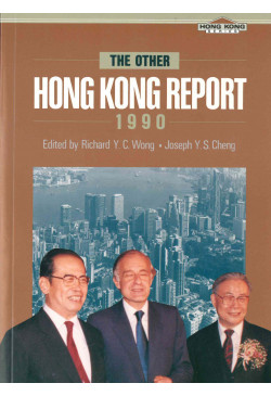 The Other Hong Kong Report 1990